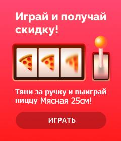 Slot - Королев