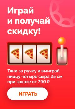 Slot - Воронеж