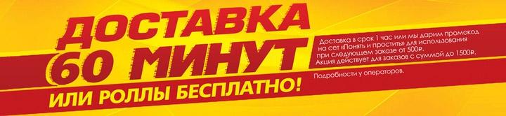 Понять и простить: Екатеринбург