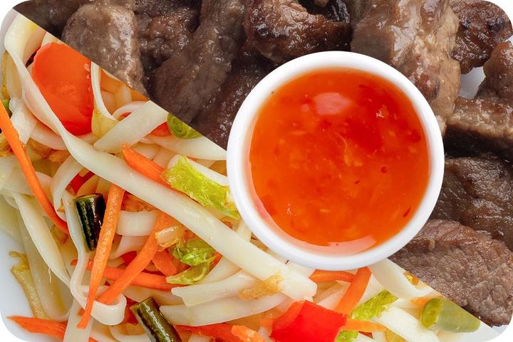 Лапша удон (овощи) + Говядина + Свит Чили